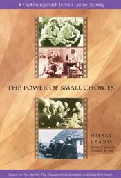 piower-small