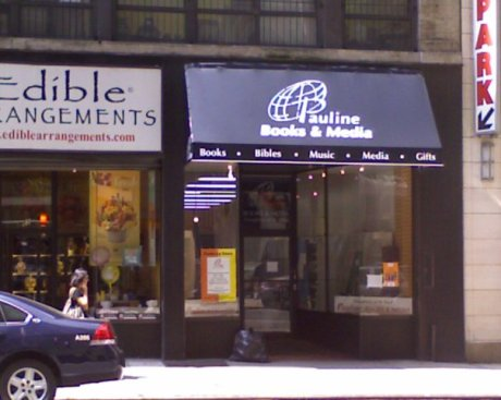 Our new Pauline Book & Media Center at 64 West 38th St. b/w 5th and 6th Avenues (closer to 6th, also called Avenue of the Americas). Opening soon!