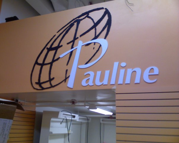 """Pauline"" is our brand name and our logo; it refers to the inspiration we take from St. Paul the Apostle, our patron saint. The image surronding the ""P"" is a globe, the world, signifying Paul's journeys throughout the then-known world and the presence of the Daughters of St. Paul in 52 countries to communicate the Word of God's love for all people through the media."